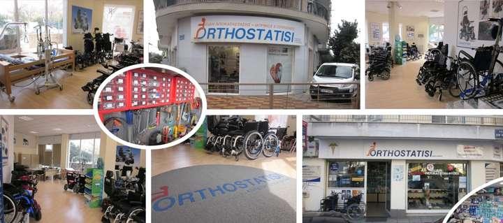 Orthostatisi - εγκαταστάσεις